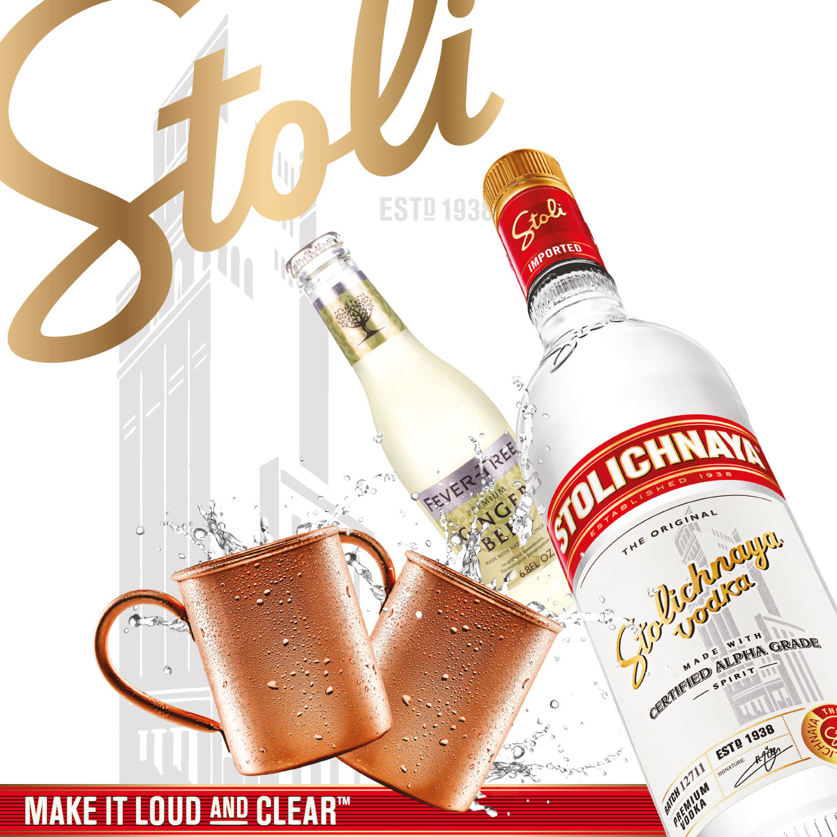 MyStoli.gr Φιάλη Stoli Premium Vodka με δώρο 2 Mugs